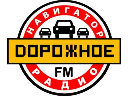 1332248464_dorozhnoe-radio